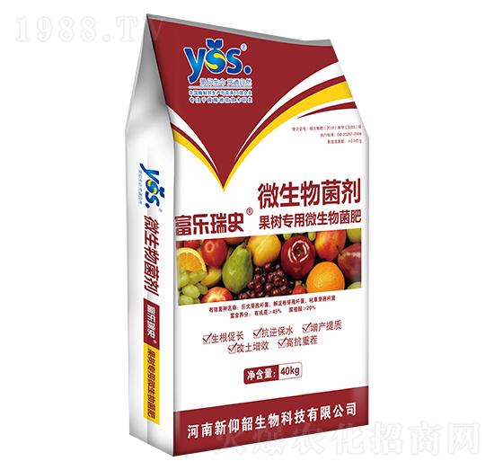 果树专用微生物菌肥-富乐瑞史-新仰韶