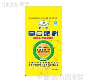 华绿-高浓度尿基复合肥