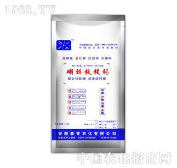 森青-硼锌铁镁钙