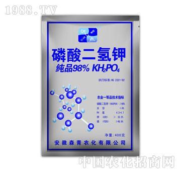森青-磷酸二氢钾