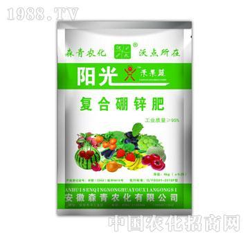 森青-复合硼锌肥