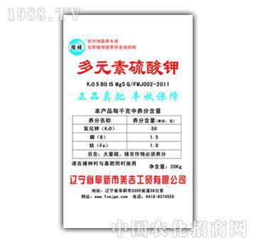 美吉-多元素硫酸钾