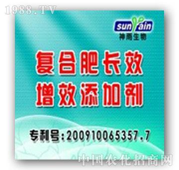 神雨-复合肥长效缓释剂
