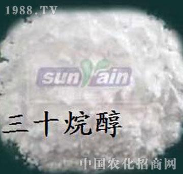 神雨-三十烷醇