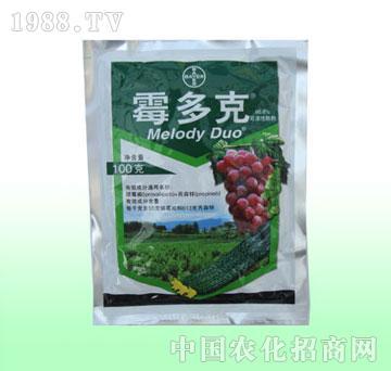 艾普森-霉多克|艾普森农作物有限公司-中国农化招商网