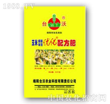 台沃-玉米提苗攻苞优化配方肥