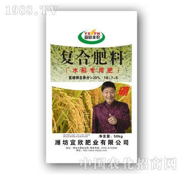 宜欣-水稻专用复合肥料