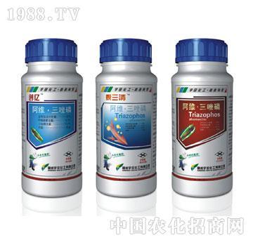 宇田-20%阿维三唑磷系列