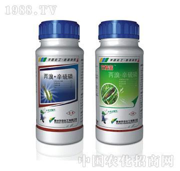 宇田-25%丙溴辛硫磷系列