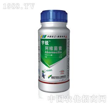 宇田-1.8%阿维菌素系列