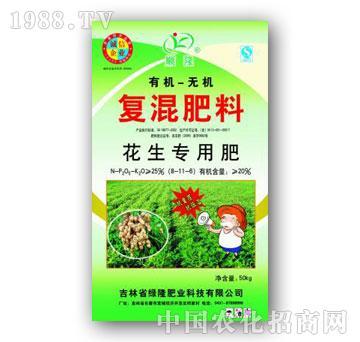 绿隆-花生专用肥
