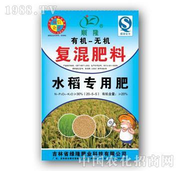 绿隆-水稻专用肥