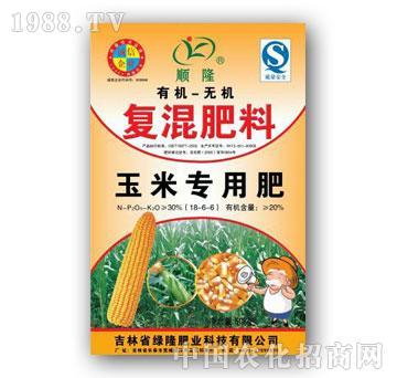 绿隆-玉米专用肥