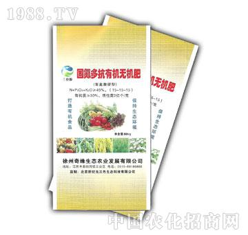 奇缘-固氮多抗有机无机肥