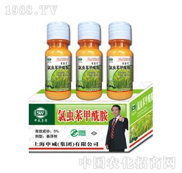 上海申威(集团)有限公司