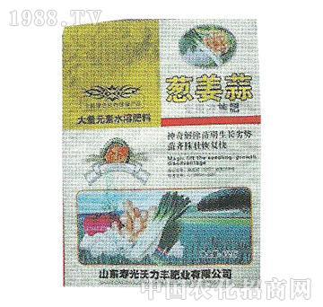 益农-葱姜蒜大量元素水溶肥料