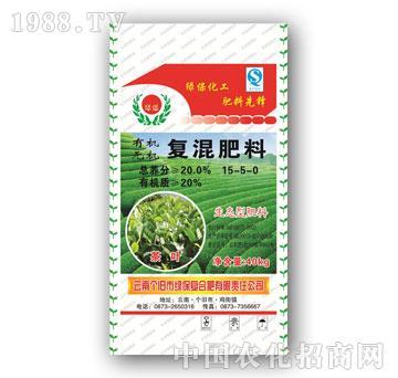 绿保-15-5-0(生态型茶叶肥)