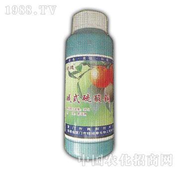 绿地康-碱式硫酸铜