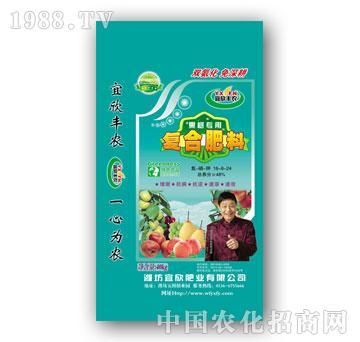 宜欣-果树专用复合肥