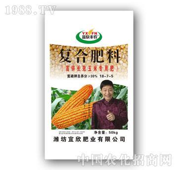 宜欣-高梓长效玉米专用肥