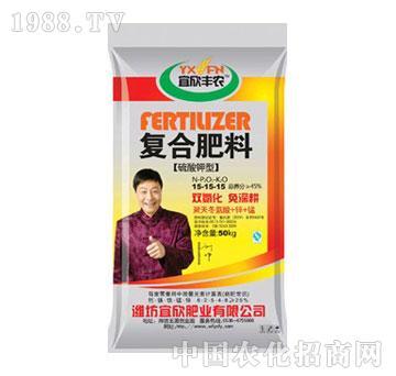宜欣-硫酸钾型复合肥料