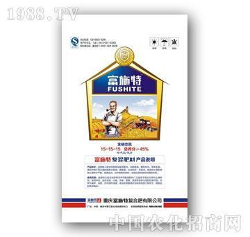 华强-硝态氮含氯复合肥料