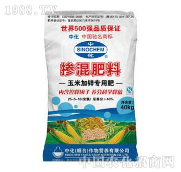 中化-玉米加锌专用肥