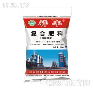 祥丰-15-15-15硫酸钾型复合肥料