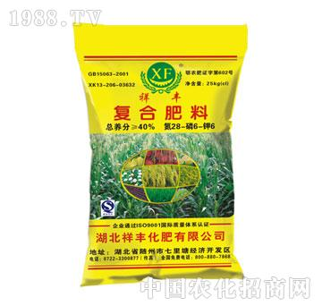 祥丰-40%复合肥料