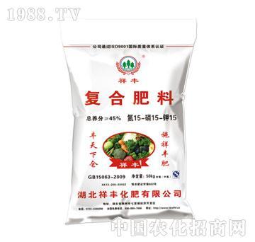 祥丰-45%复合肥料