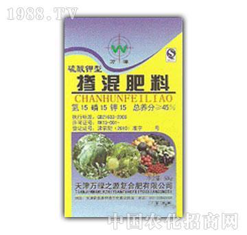 万绿之源-硫酸钾型掺混肥料