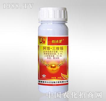 新农大正-11%阿维三唑锡悬浮剂