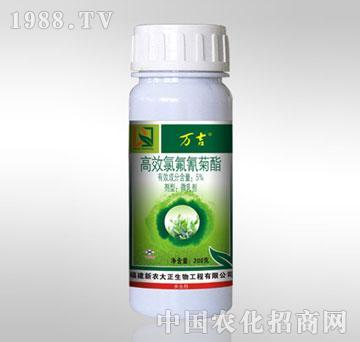 新农大正-万吉X1(茶叶版)