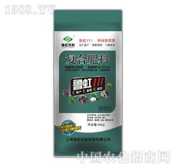 鲁虹-复合肥料15-10-20