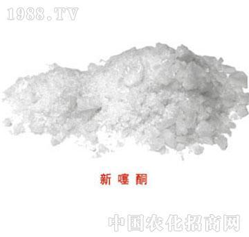农达生化-新噻酮