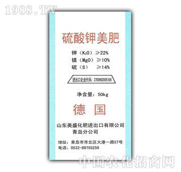 美盛-硫酸钾镁肥
