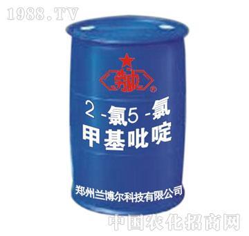 兰博尔-2-氯5-氯甲基吡啶