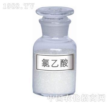 兰博尔-氯乙酸