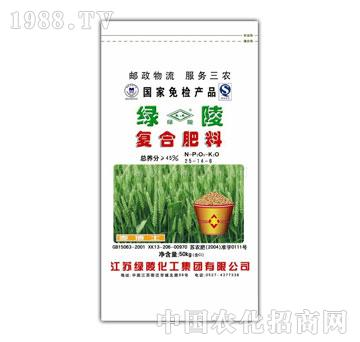 绿陵-高品质复合肥料