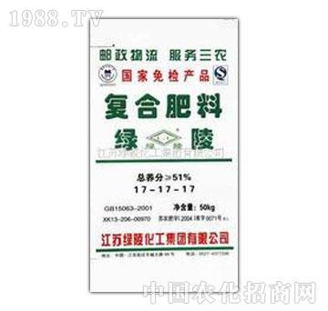 绿陵-高品质复合肥
