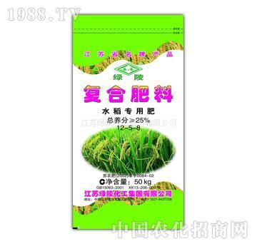 绿陵-绿陵水稻专用复合
