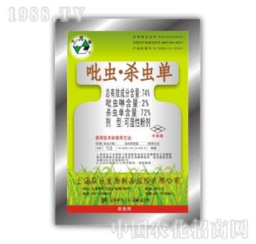 农乐-74%吡虫杀虫单