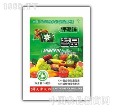 汉邦-茗品(钾硼锌)