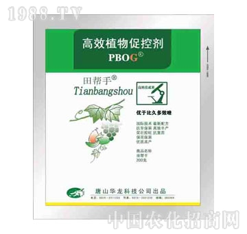 华龙-植物生长促控剂