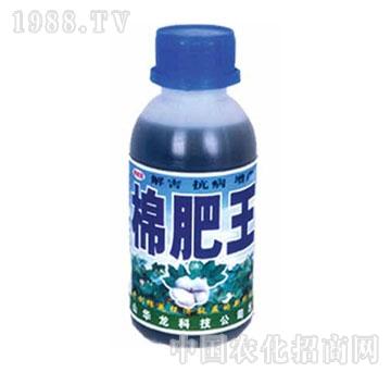 华龙-棉肥王