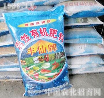 朝阳生物-活性有机肥料