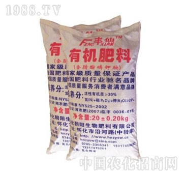 朝阳生物-有机肥料