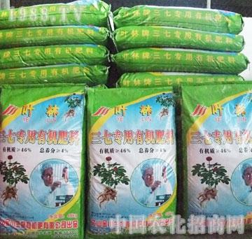 金川-三七专用有机肥料