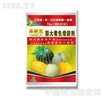 爱农农化-西甜瓜膨大着色增甜剂