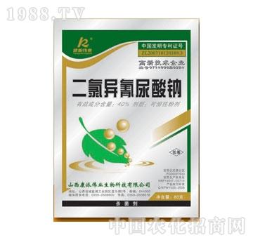 康派伟业-40%二氯异氰尿酸钠系列